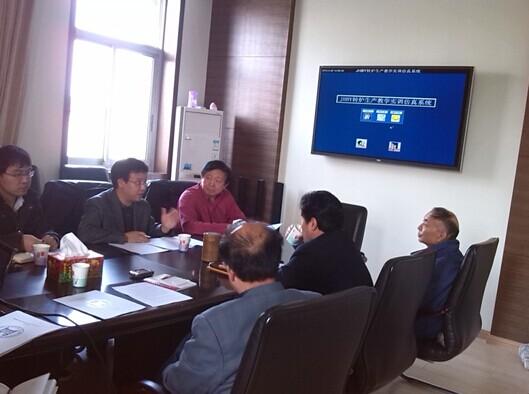 北科大与北京金恒博远联合开发钢铁生产仿真软件
